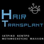 ΜΕΤΑΜΟΣΧΕΥΣΗ – ΑΠΟΚΑΤΑΣΤΑΣΗ ΜΑΛΛΙΩΝ HAIR TRANSPLANT