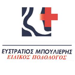 ΕΙΔΙΚΟ ΠΟΔΟΛΟΓΙΚΟ ΚΕΝΤΡΟ - ΜΠΟΥΛΙΕΡΗΣ ΕΥΣΤΡΑΤΙΟΣ