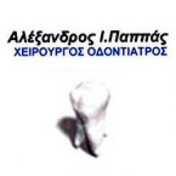 ΑΛΕΞΑΝΔΡΟΣ Ι. ΠΑΠΠΑΣ