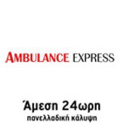 AMBULANCE EXPRESS