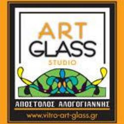 ΒΙΤΡΩ - ΕΡΓΑΣΤΗΡΙΟ - ΕΚΘΕΣΗ ART GLASS STUDIO ΑΛΟΓΟΓΙΑΝΝΗΣ