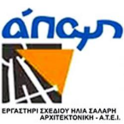 ΦΡΟΝΤΙΣΤΗΡΙΟ ΣΧΕΔΙΟΥ ΑΠΟΨΗ - ΣΑΛΑΡΗΣ ΗΛΙΑΣ