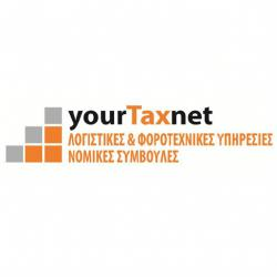 YOUR TAXNET - ΠΑΠΑΔΙΑΣ ΚΩΝΣΤΑΝΤΙΝΟΣ