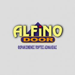 ALFINO DOOR ΠΟΡΤΕΣ ΑΣΦΑΛΕΙΑΣ - ΚΛΕΙΔΑΡΙΕΣ ΑΣΦΑΛΕΙΑΣ ΠΕΙΡΑΙΑΣ