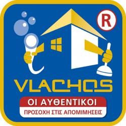 ΑΠΟΦΡΑΞΕΙΣ - ΑΠΟΛΥΜΑΝΣΕΙΣ ΤΗΣ ΠΕΡΙΟΧΗΣ ΣΑΣ - VLACHOS